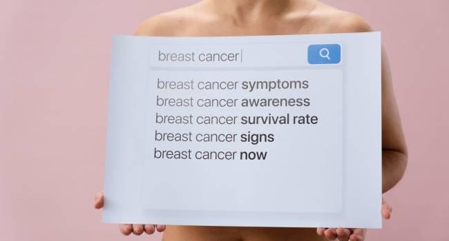 Как победить рак: Психологи дали совет по излечению онкологии