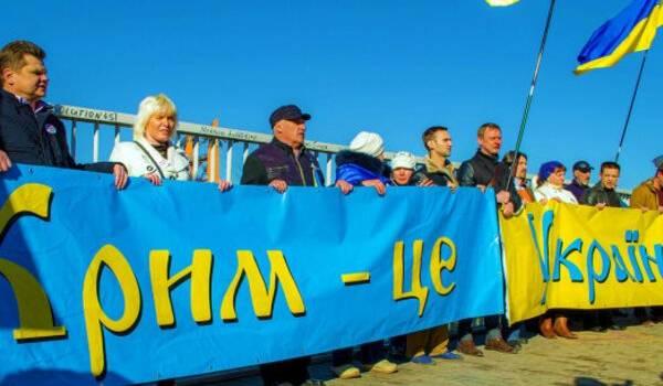 Крымская платформа: Украина пригласила Кипр