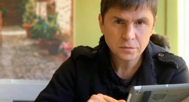 У Зеленского признали наличие команды блогеров, которые будут славить дела президента