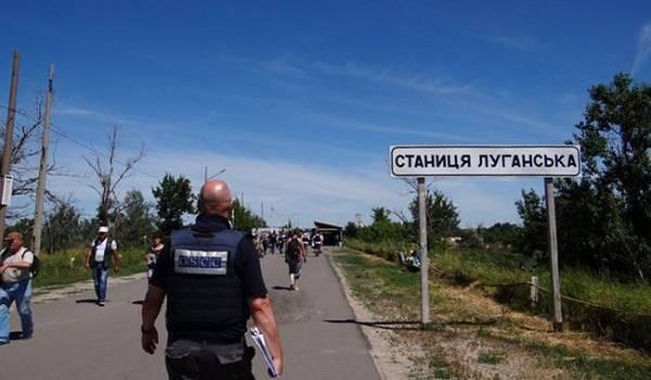 Украинцы определились с целями Кремля в войне на Донбассе