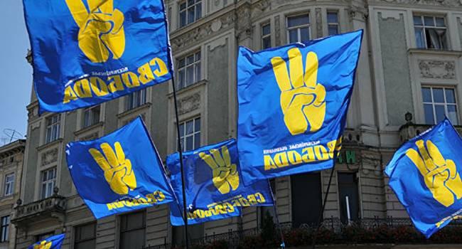 Блогер: в «Свободе» решили, что власть важнее, чем проукраинские идеалы