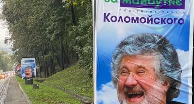 Эксперт: Коломойский и дальше дальше смеется бордов. Скоро также будет смеяться Медведчук