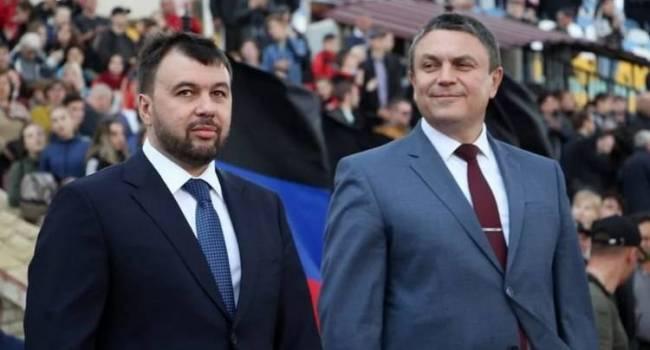Кураторы из Кремля шокированы хищениями в «ЛДНР»: В ОРДО грядет масштабная чистка