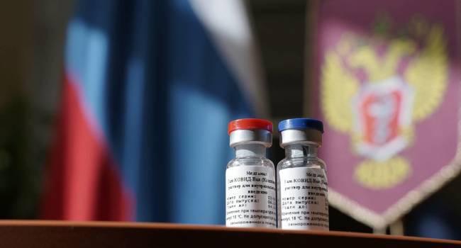 «Хорошие новости для мишебратьев»: Сербия и Венгрия отказались от российской вакцины Спутник-V