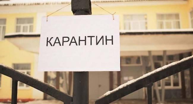 Новогодние праздники в Украине могут пройти под жесткий карантин