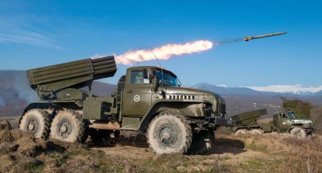 Россия применяет на Донбассе запрещенное оружие и «пичкает «ЛНР» реактивными системами «Град»