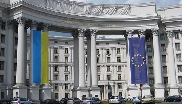 В МИД Украины ответили на ноту протеста Беларуси