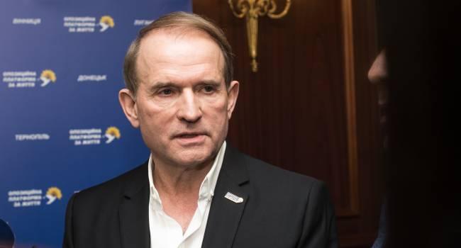 Это будет закономерный итог экономического и социального коллапса»: Медведчук снова призвал отправить Кабмин в отставку, и провести досрочные выборы в Раду