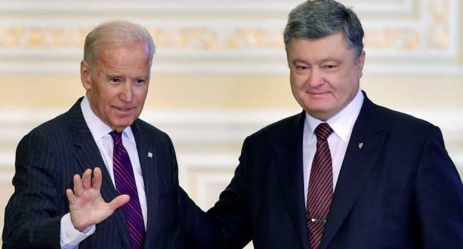 Сигнал Кремлю: Порошенко предложил Байдену упомянуть Украину в своей инаугурационной речи