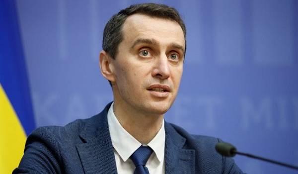 Ляшко анонсировал новую стратегию Украины по  СOVID-19