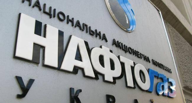 «Как вообще может работать с убытками компания, которой бесплатно передали ценные активы?»: Витренко прокомментировал результаты работы Нафтогаза