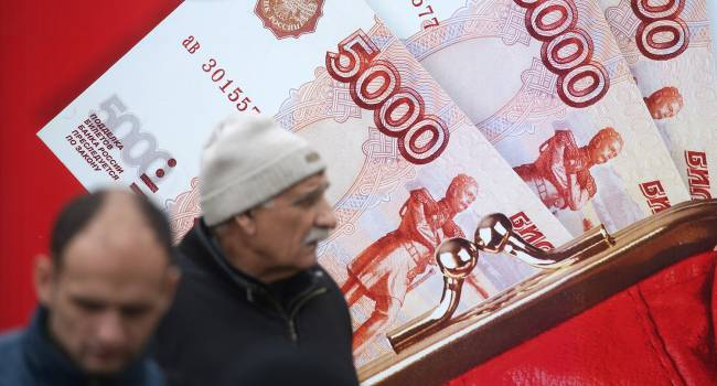 Блогер: В России суммарная закредитованность граждан уже превысила годовой бюджет страны