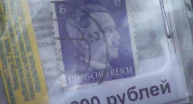 «Но фашисты в Украине - не перепутайте»: В РФ в свободной продаже появились марки с изображением Гитлера
