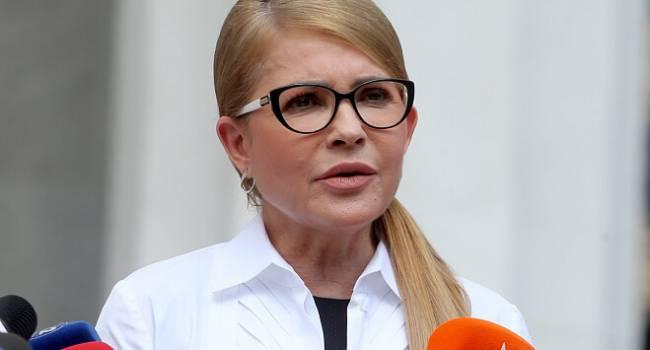 Эксперт: в случае назначения Тимошенко премьером мы уже потеряем де-факто Зеленского