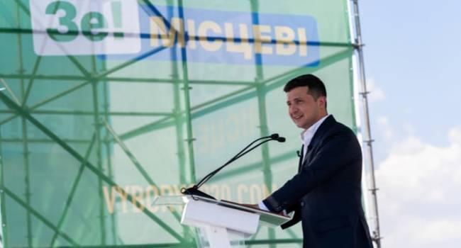 Ни одного своего мэра и минимальное доверие населения: виртуальная партия Зеленского больше не лидер в Украине