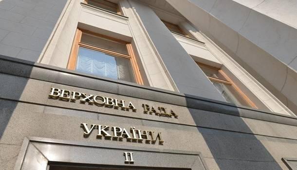 Депутаты Рады не смогли договориться о решении по Конституционному суду