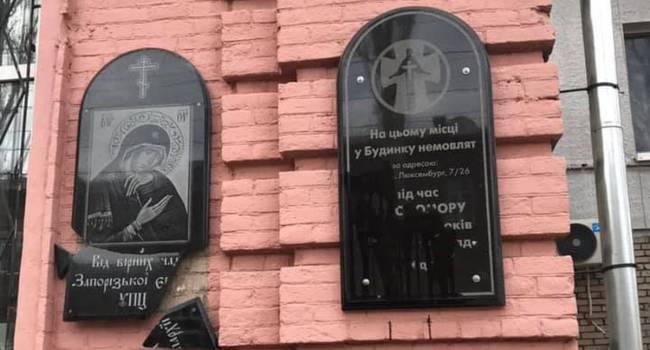 Казанский: Напоминания о былых преступлениях явно не нравятся потомкам палачей