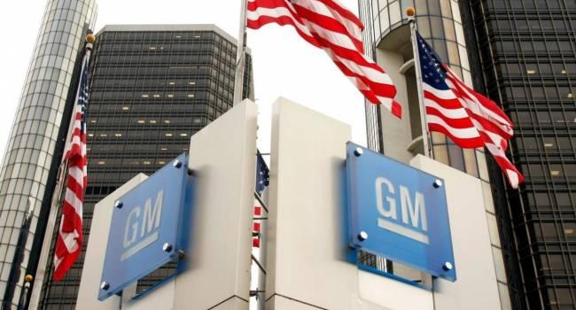 «Электрокары будут  стоить как авто с ДВС»: компания General Motors вплотную приблизилась к тому, чтобы сделать прорыв в технологиях изготовления электромобилей
