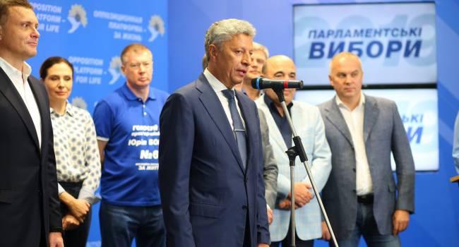 Медушевская: судя по голосованию, народ уже не хочет в Европу, потому как голосует за пророссийские партии, типа «ОПЗЖ» и Шария