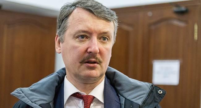Стрелков признал: за спинами «ЛДНР» воюет Россия, в Украине нет внутреннего конфликта