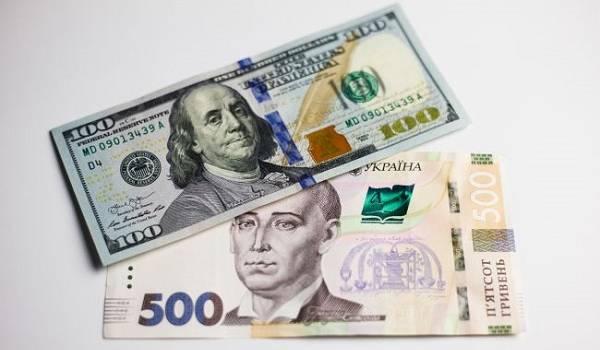 НБУ все равно? В Украине восьмой день подряд сохраняется рост курса доллара