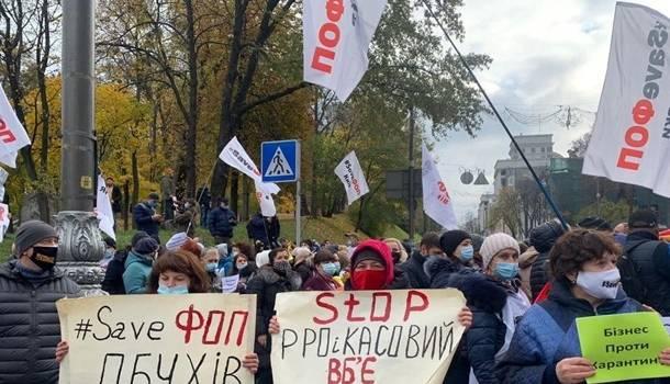 Украинские предприниматели анонсировали бессрочный протест