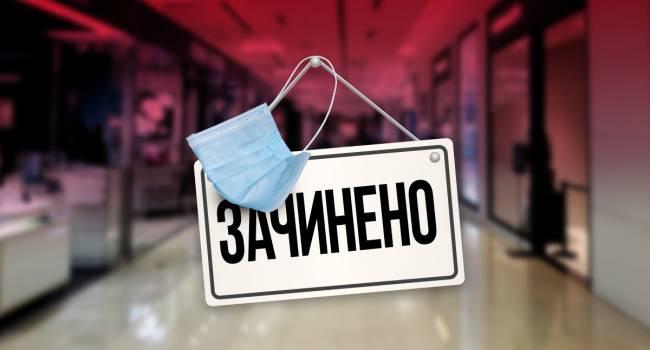 «С 23 декабря по 15 января»: СМИ утверждают, что Кабмин уже определился с периодом введения жесткого карантина в Украине