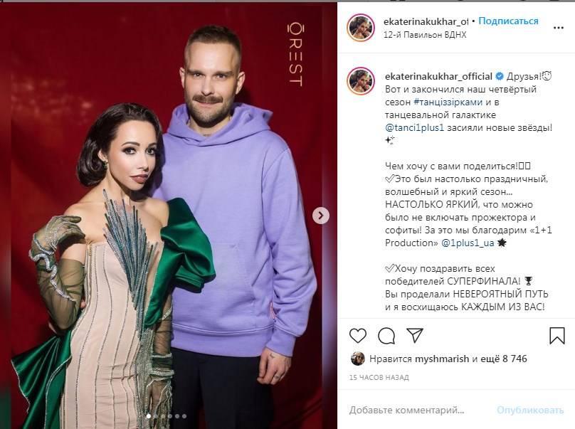 «Позорный сезон, сплошное разочарование»: Екатерина Кухар прокомментировала результат шоу «Танцы со звездами»