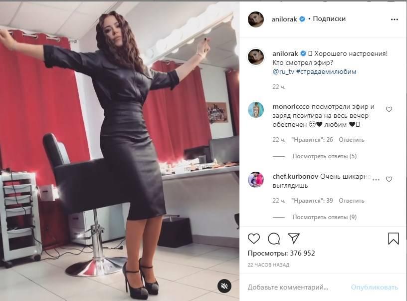 «Какая ты сексуальная»: Ани Лорак устроила странные танцы в гримерке