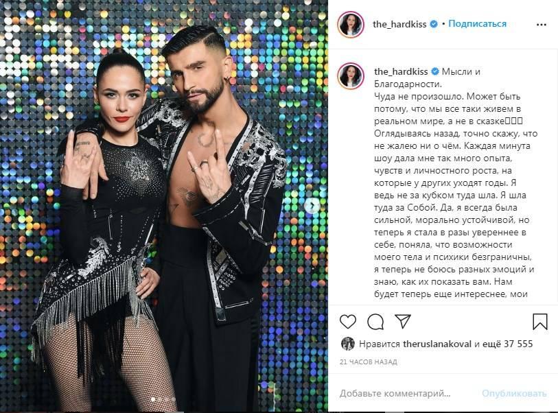 «Мне не нужны чужие кубки»: Юлия Санина обратилась к поклонникам из-за своей «победы» на шоу «Танцы со звездами»