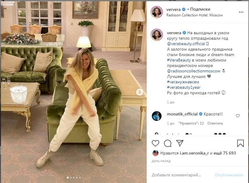 «Везёт, когда куча денег и Константин»: Вера Брежнева показала вечеринку в честь годовщины ее косметического бренда