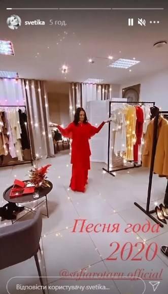София Ротару собралась в РФ на запись новогоднего концерта «Песня года-2020»