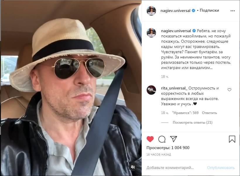 «Осторожнее, следующие кадры могут вас травмировать»: Дмитрий Нагиев поделился видео, где он за рулем машины слушал песню группы ДДТ «Ты не один»