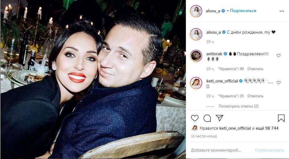 «Она украшает своего мужчину»: Алсу впервые за долгое время опубликовала фото со своим супругом