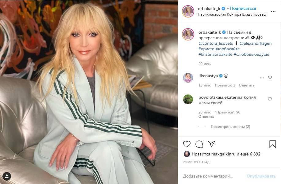 «Копия мамы своей! Как вы тут на маму похожи»: Кристина Орбакайте с новой прической и макияжем наделала шума в сети