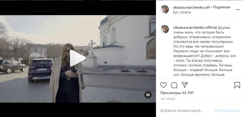 «Пусть Господь воздаст Вам за Вашу доброту стократно!» Марченко рассказала о многодетной семье, для которой она построила дом