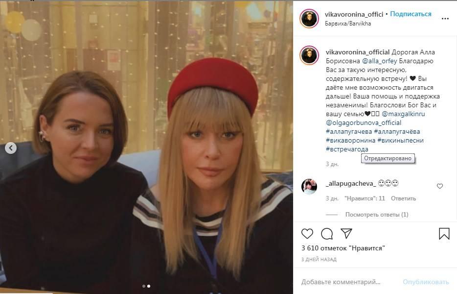 «Я не могу себе позволить в отношениях с Аллой Борисовной на чем-то настаивать»: российская поэтесса призналась, что работает с  Пугачевой над новым музыкальным материалом