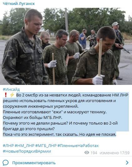 В «ЛНР» используют украинских пленных как рабсилу. Заставляют сооружать укрепления на фронте – ресурс