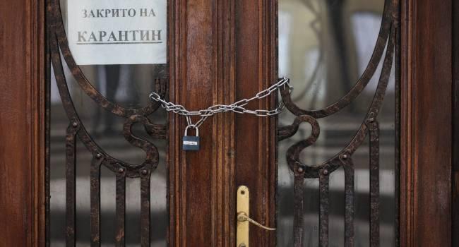 Политолог: среди «слуг» уже пошли разговоры об отсрочке локдауна «в интересах предпринимателей»