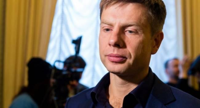 Гончаренко ответил команде Зеленского: сядьте напишите заявления, идите прочь и страна начнет наконец-то восстанавливаться
