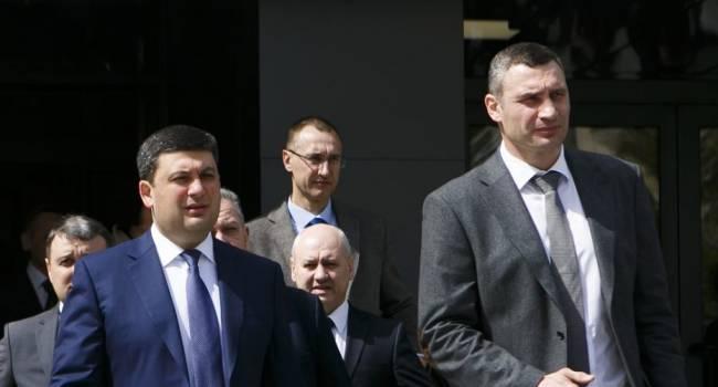 Кличко и Гройсман имеют больше всего шансов сменить Зеленского на президентском посту, – соцопрос