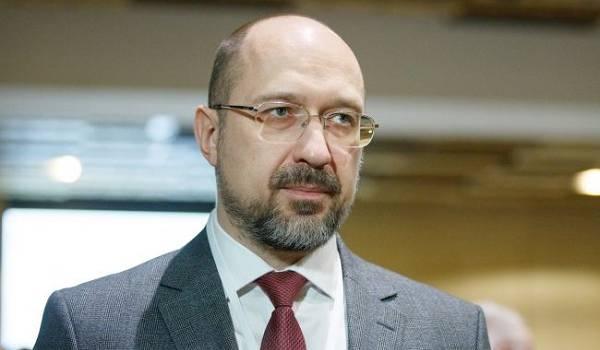 Марченко и Шмыгаля пригласили на заседание фракции «Слуга народа»: будут обсуждать проект госбюджета на 2021 год