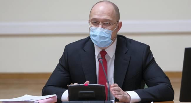 Миссия МВФ в Украине: Шмыгаль рассказал о дате прибытия