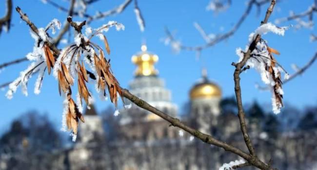 Небольшие дожди и потепление: синоптики рассказали о погоде в Киеве в ближайшие три дня