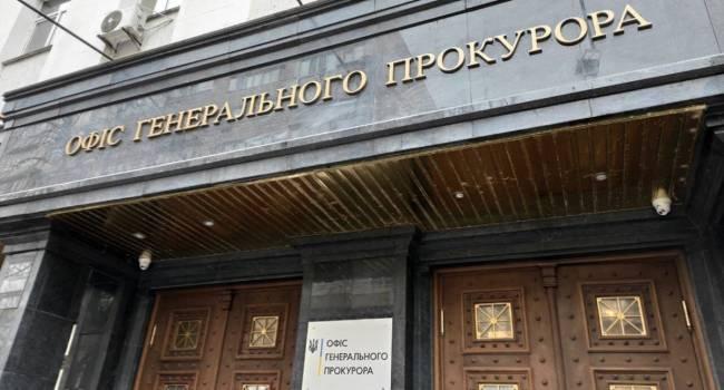 «Венедиктову нужно менять, но…»: Береза утверждает, что Ермак и Портнов хотят получить полный контроль над Офисом Генпрокурора