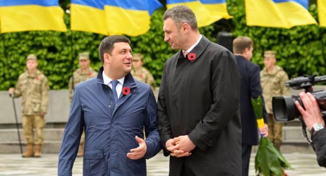 «Они не участвуют в противостояниях власти и оппозиции, и неконфликтны»: Фесенко объяснил, почему у Кличко и Гройсмана высокий рейтинг доверия