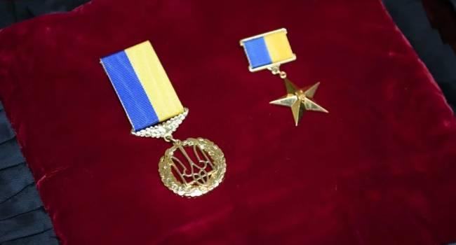 «Отдал жизнь за свободу Украины»: Президент присвоил звание Героя Украины погибшему «айдаровцу»