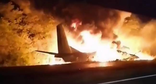 «Полет смерти»: Трагедия в Чугуеве вот-вот будет раскрыта. Погибли 26 человек
