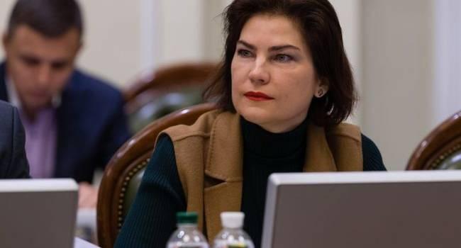Аналитик: Венедиктова подтвердила, что является абсолютно и полностью зависима от Зеленского, которого уже называет «Государь»
