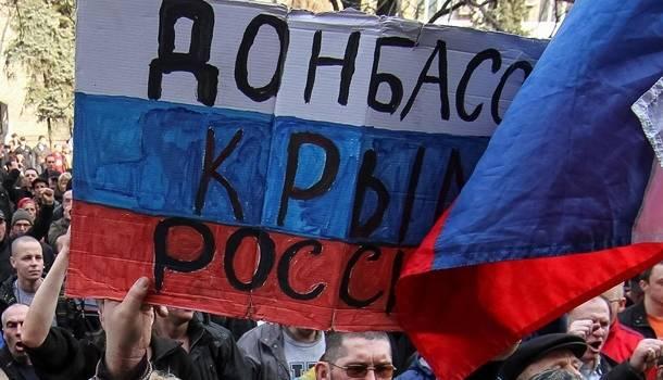Экс-нардеп: Голосовавших «не за тех» жителей Донбасса хотят оставить «за бортом»